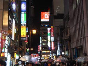 Osaka, le quartier Dotonbori sous la pluie