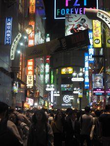 Le quartier de Shibuya à Tokyo