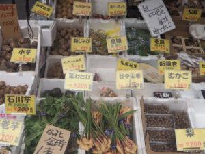 Le marché de poisson Tsukiji à Tokyo