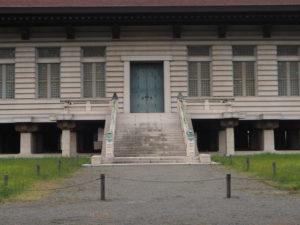 Dojo au coeur de Meiji-jingu à Tokyo
