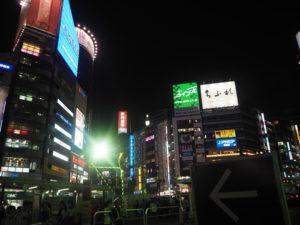 Tokyo Shibuya de nuit