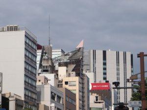 Une vue de Tokyo