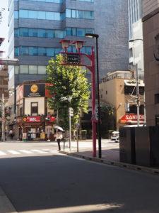 La rue Sakura à Tokyo