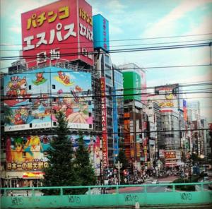 La claque japonaise : Tokyo vu du Shinkansen