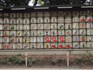 Temple shintoiste meiji-jingu à Tokyo