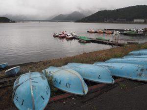 Lac Kawaguchi, Mont Fuji, Japon, barques cygnes