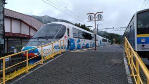 Le petit train pour le Mont Fuji
