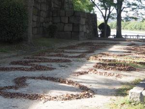 Le château d'Osaka