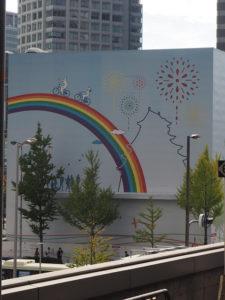 Osaka, streetart à la gare