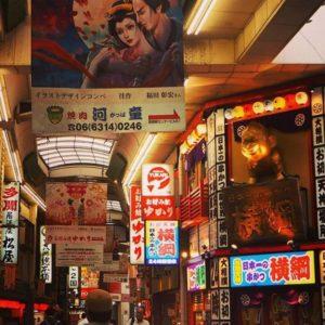 Petite rue marchande à Osaka