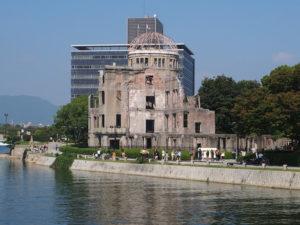 A bomb dome à Hiroshima