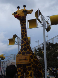 Girafe Lego Osaka