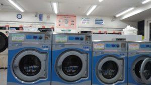 Laverie au Japon