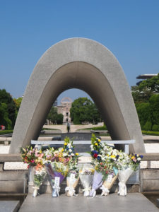 Memorial Peace Park à Hiroshima