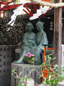 Osaka, temple Ohatsu TenjinOsaka