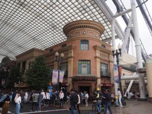 Universal studio japon
