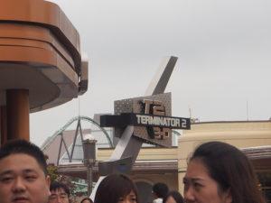 Terminator 2 attraction à Studio Universal Japon