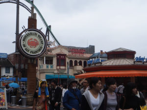 Passion Minion à Universal studio Japon