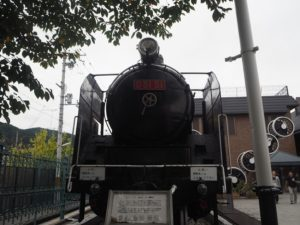 Locomotive en gare d'Arashiyama