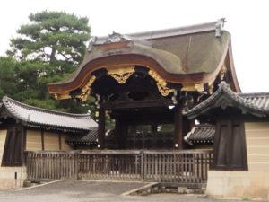 Jardin impérial de Kyoto