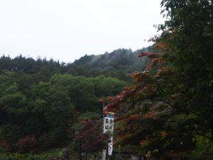 Hida, village folklorique des alpes japonaises