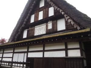Hida, vilage folklorique des Alpes japonaises