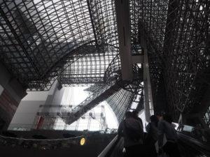 Gare centrale de Kyoto