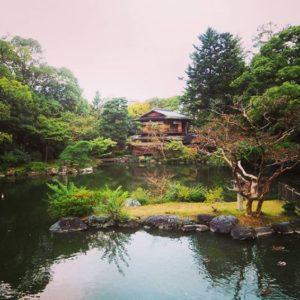 Jardin impérial à Kyoto
