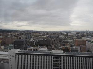 Kyoto, panorama du haut de la gare
