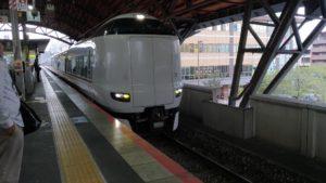 Train à Kyoto