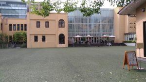Le musée du manga à Kyoto