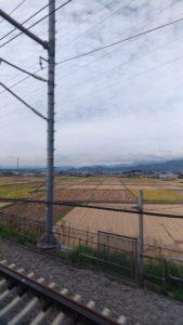 Mont Fuji vu du Shinkansen