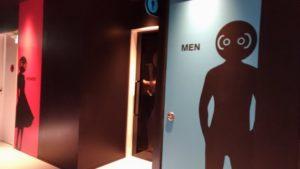 Les toilettes de la Shinjuku VR Zone