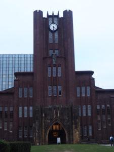 Todai : tour de l'Horloge
