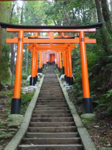 Fushimi Inari à Kyoto