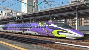 Le shinkansen Evangelion