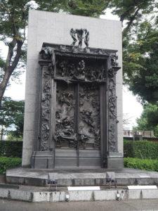 La porte des enfers de Rodin dans le parc Ueno à Tokyo