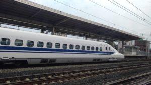 Un Shinkansen