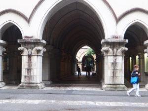 Todai : université de Tokyo
