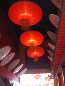 Chinatown au parc tivoli