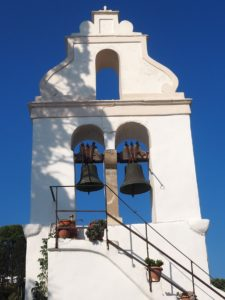 Le clocher du monastère des Vlachernes